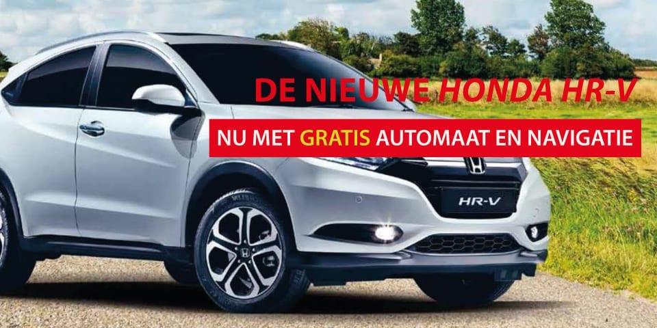 DE NIEUWE HONDA HR-V
